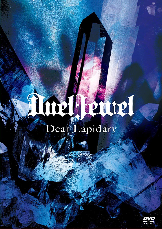 Dear Lapidary