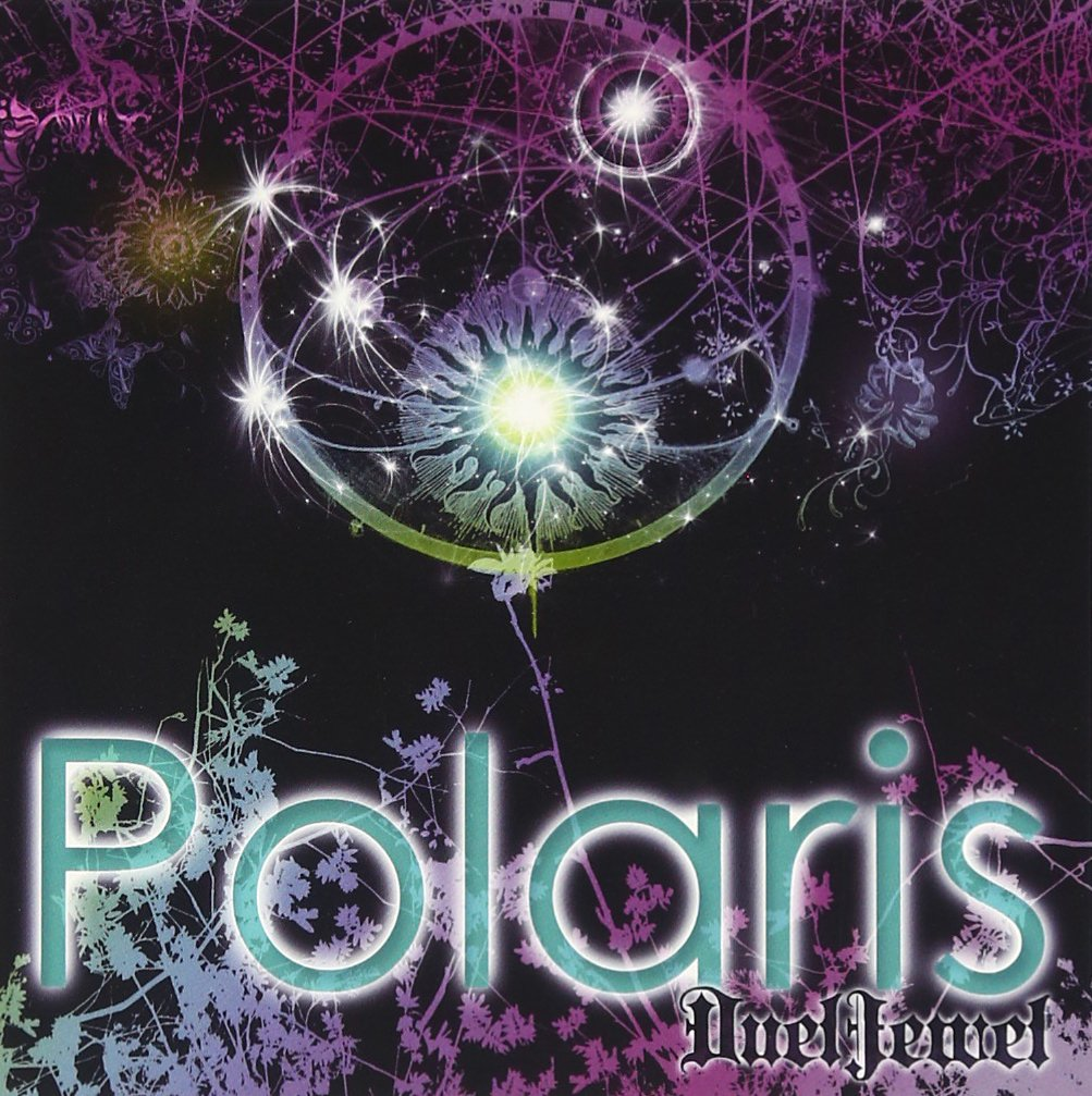 Polaris 【A Type】(CD+DVD)