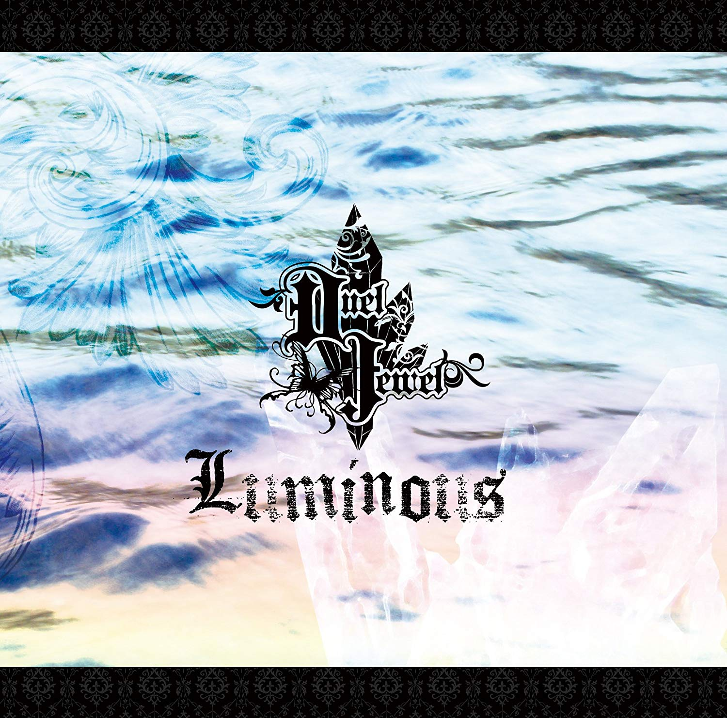 Luminous 初回限定盤(CD+DVD)
